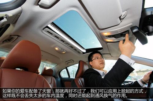 对抗PM2.5 教你提高车内空气质量