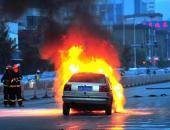 行车中发生火灾,四种方法助您脱离险境