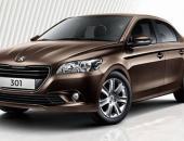 车型导购|属于你的安全座驾—东风标致301