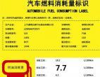 新车上市|宝骏730 1.5T DCT车型将推 或年内上市