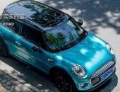 新车上市|售28.5万元 MINI COOPER限量版上市