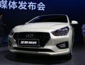 新车上市|北京现代入门产品 新款瑞纳8月上市