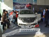 新车上市| 传祺GM8泰州上市发布会圆满成功