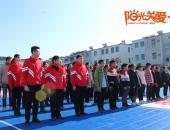 东风日产走进江苏泰州市兴化市海河学校照亮童梦