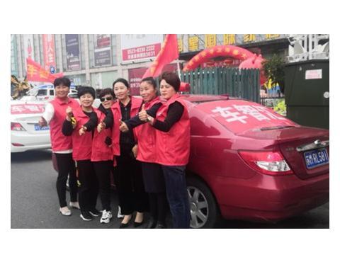 中国凯利亚美科技有限公司亚美泰州分公司三市四区车智汇,车联网车队推广宣传活动