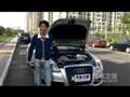 奥迪A6L 2.7TDI 柴油发动机噪音测试